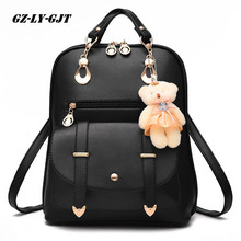 GZ-LY-GJTBear Backpack Female School Bags For Girls Backpacks For Women Bag 2017 Travel Shoulder Bags sac a main PU Leather Back