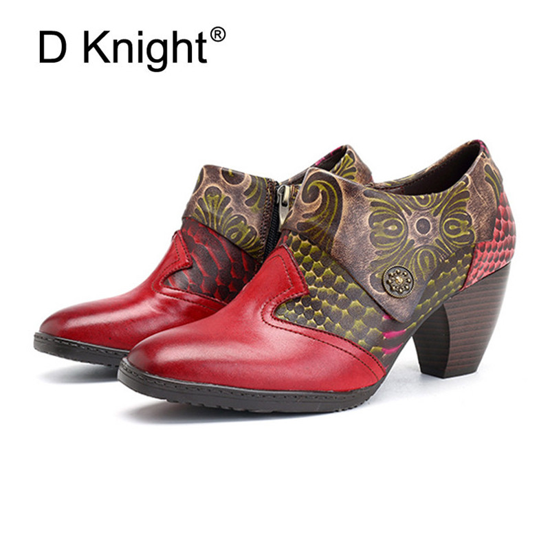 Summer  Embroidered Shoes Square Dance Shoes Mom Vintage Shoes red
