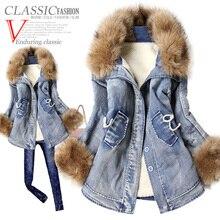 2015 Denim Winter Wadded Jacket Outerwear Women'S With A Fur Collar Large Hood Berber Fleece Thickening Winter Jackets Women