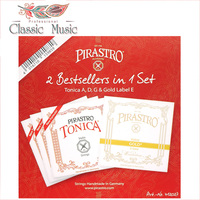 Pirastro 2 Best In 1 Set 412027 Violin Strings Tonica A G D Gold Label E