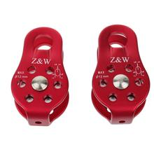 2 pcs Aluminum magnesium alloy Rock Pulley Rope Tree Climbing Climber arborist Fixed pulley Wire Red Pulley Single Wheel Swivel