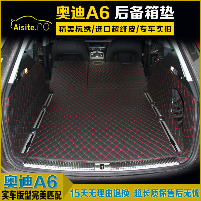 custom fit pu leather car trunk mat cargo mat for audi a6 c7 2011 2012 2013 2014 2015 2016 2017 allroad avant 5d cargo liner free shipping fiber leather car floor mat rug for volkswagen touareg 2nd generation 2011 2012 2013 2014 2015 2016 2017