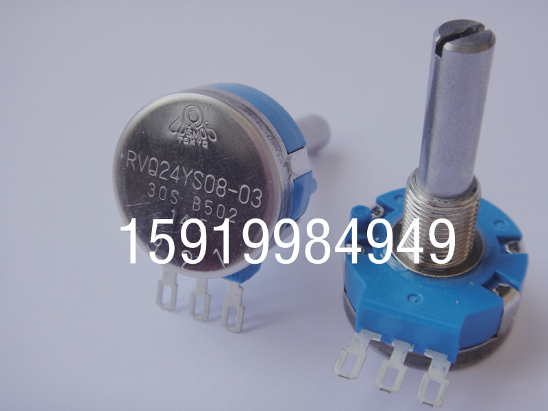 [VK] TOCOS electric car instead of walking RVQ24YS08-0330SB502 RVQ24YS08 RVQ24YS08-0330S 45 degree Angle (switches)