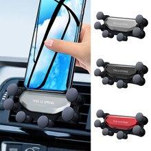 VEHEMO прочный Автомобильный Держатель Скоба-держатель амортизатор держатель телефона семь точек Поддержка две полоски 360 градусов вращение на нескользящей подошве