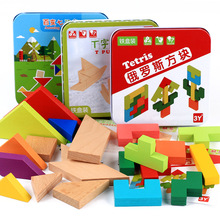 Free shipping Tin Box packing Wooden T Puzzle & Tetris Jigsaw 3 set children Toy Teaching Resources educational KidsTOY
