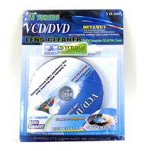 CD DVD Привод Для Очистки Дисков CD Плеер DVD Установлен Чистящей жидкости