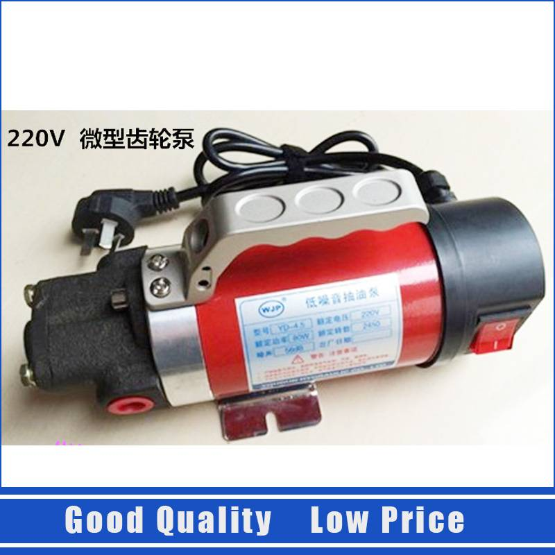 4L/min Hydraulic Oil Pump Electric 220V AC Silicone Oil Transfer Pump 8 l min electric diaphragm 12v dc mini air pump brush
