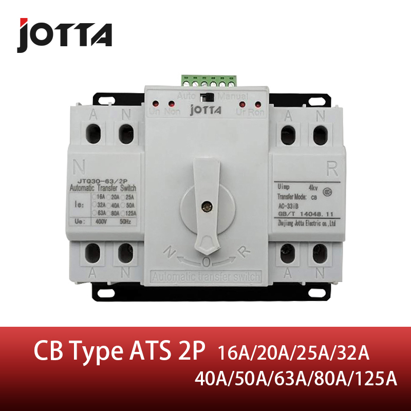 Jotta <font><b>ATS</b></font> 2P Dual Power Automatic Transfer <font><b>Switch</b></font> 2P Circuit Breaker MCB AC 230V 16A 20A 25A 32A 40A 50A 63A 80A 125A image