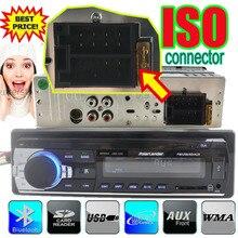MP3/WMA/WAV плеер несколько эквалайзер микрофона FM/SD/USB/AUX стерео радио пол цена ID3 Play 1 DIN 12 В Bluetooth