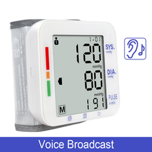 LCD Wrist Blood Pressure Monitor health monitor blood pressure measurement Sphygmomanometer Pressure Meter With Human Voice