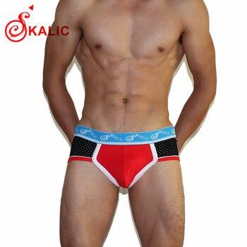Famous Brand KALIC Men's Underwear Briefs Sexy Cotton Underwear U Convex Pouch Men Briefs Shorts Bottoms Brand Men's Clothing colorful leaves print edging design u convex pouch briefs