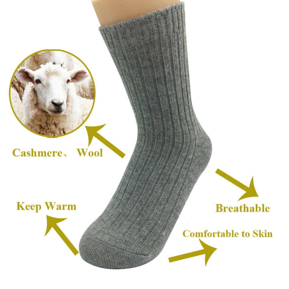 5 ペア/ロットウールの靴下女性厚い冬暖かいカシミヤ靴下レディースガールズ
