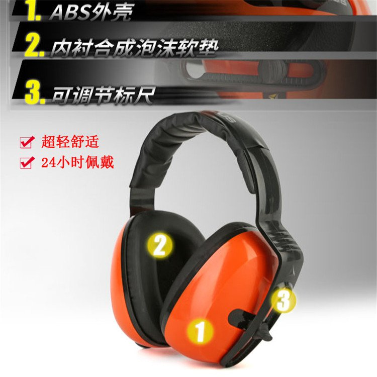 Earmuffs ABS material Lightweight and comfortable extended wear industrial anti- noise noisy machinery special shooting earmuffs baby banz