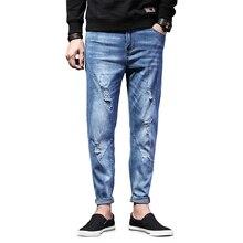 2018 high quality Men's elastic blue jeans men denim Nine pants Slim Regular Straight fit homme Trousers Jean male biker jeans