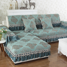 High-end Luxury Chenille Combination Sofa Cover European style Comfortable Non-slip Couch Slipcover Cushion Back Pillow Case