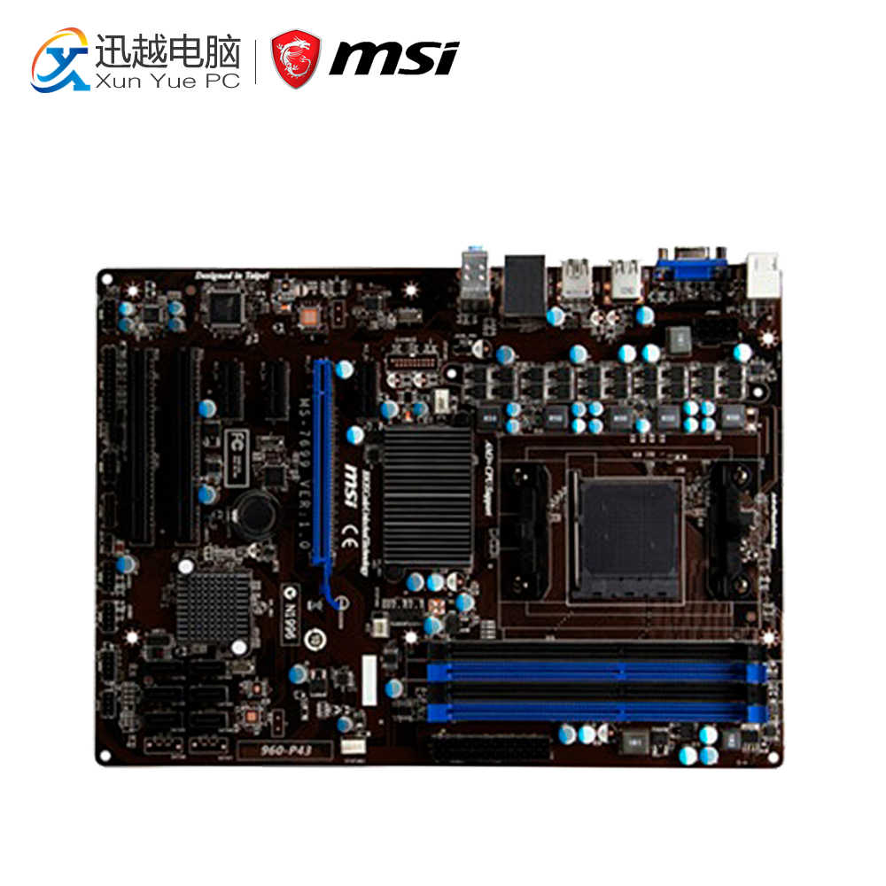 MSI NF725-C35 i-Charger Drivers Mac