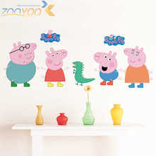 Cartoon Pig Wall Sticker Cute Bedroom Child Decoration Poster Baby Living room Wallpaper gift DIY Removable girls Home decor-lch