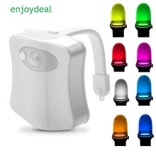 Toilet-Light Human-Motion-Sensor Bathroom 8-Color Kids Child for WC