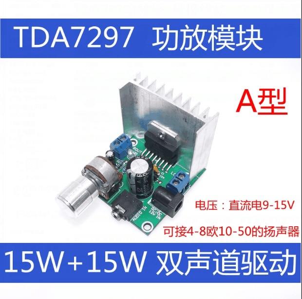 10pcs/lot Tda7297 Amplifier Board Digital Amplifier Board Dual-channel Amplifier Board Finished No Noise 12V Dual 15W (A Type)