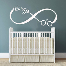 Classic always Sleepy Wall Stickers Personalized Creative Removable Sticker Decor Decals