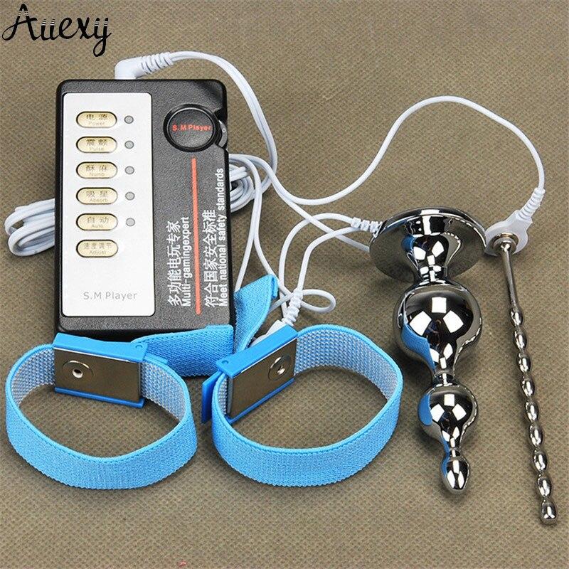 AUEXY 1 Set Urethral Anal Plug Electro Penis Stimulation Pene Anillo Metalico Elektrosex Medical Themed Electric