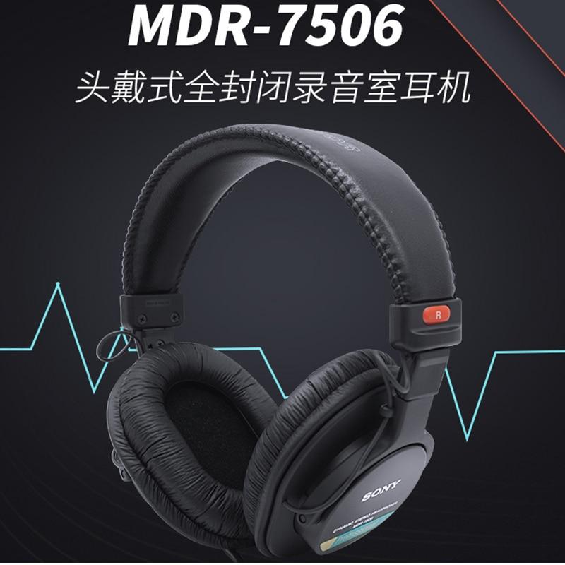 Original Sony sur l'oreille casque casque inclus DJ moniteur bruit annuler écouteur 3.5 MM/6.3 MM pour Xperia XZ3 Iphone SAMSUNG - 6