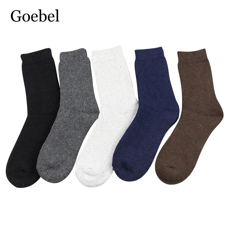 Goebel Solid Color Brand Socks Men Fashion In Tube Man Cotton Socks Casual Business Socks Dress Male 5pairs/lot
