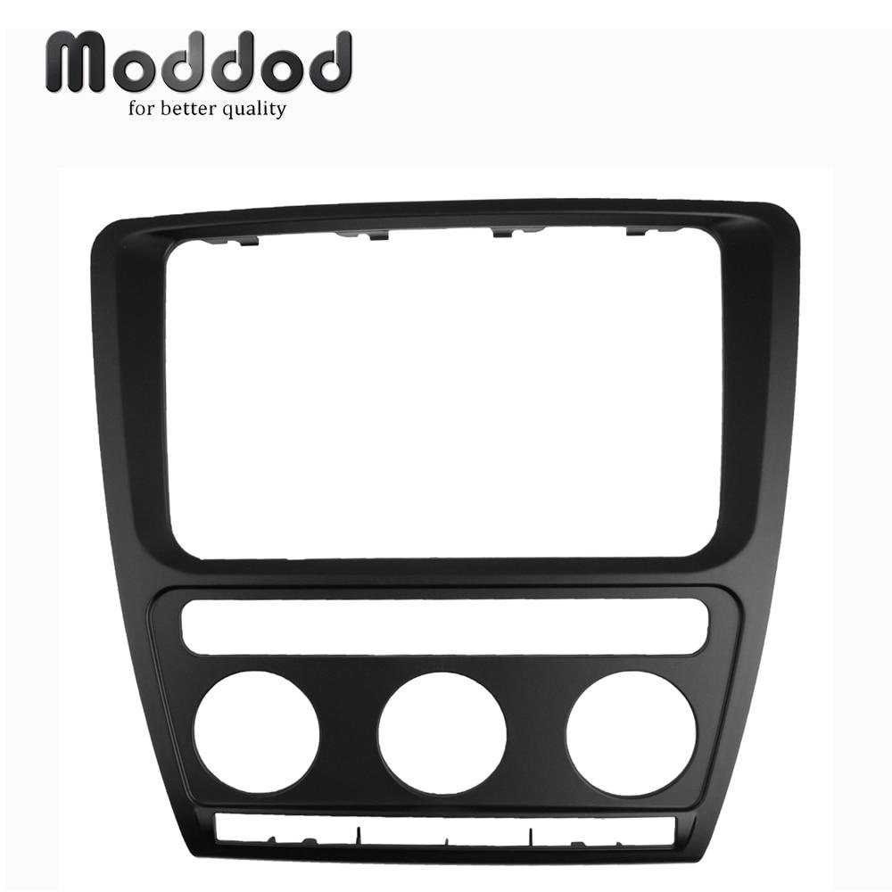 Double Din Fascia For Skoda Octavia 2004-2010 CD DVD Facia Stereo Panel Dashboard Refit Installation Trim Kit Face Frame Bezel