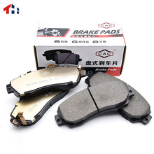 цена на Ceramics Front brake pad are suitable for 2011~2018 Great Wall HAVAL H6 H6 sport H6 Coupe1.5T/2.0T displacement
