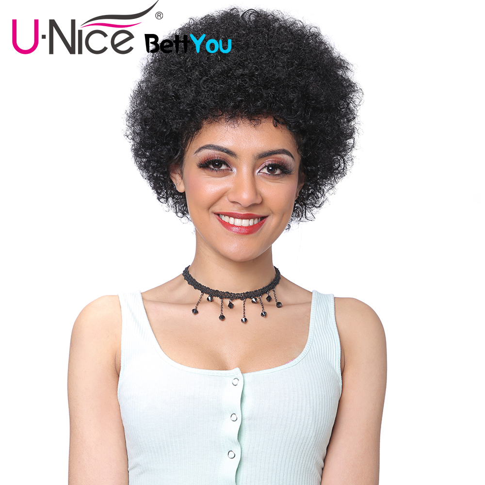 Unice Hair Bettyou Wig Series Afro Kinky Curly Hair Wig 6 INCH Short Bob Hair Wigs Natural Color  Brazilian Remy Human Hair Wig