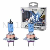 10pcs H7 PX26D Extreme Platinum 5000K 100W Super White Xenon HOD Halogen Lamps Crystal Vision Ultra Upgrade Headlight Bulbs