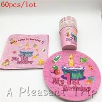 60 шт./партия, вечерние принадлежности, Детская салфетка для любви, детский душ для празднования первого дня рождения, декоративная бумага, п...