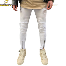 2018 Новый дизайн Мужчины джинсы джинсы Проблемные Ripped отверстия пэчворк джинсы мужчины Тощие хип-хоп белые джинсы для мужчин Ripped Pants