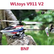 battery WLtoys ) V911