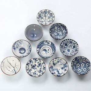 1Pcs Chinese Small Porcelain T