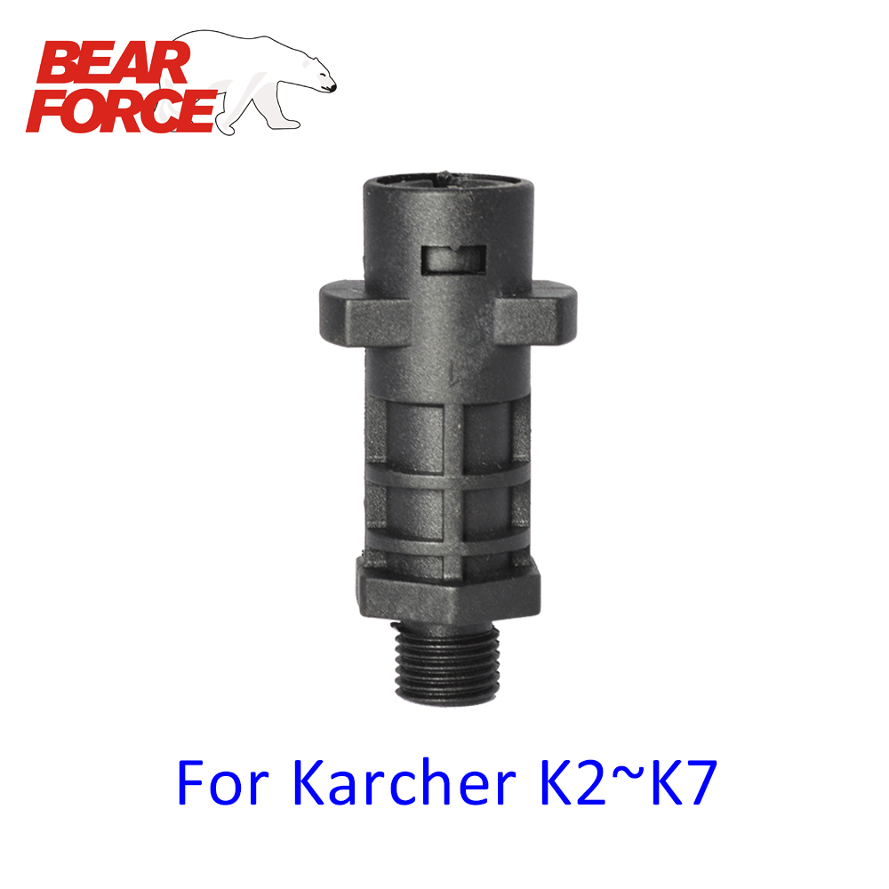 High Pressure Foamer : Adapter for foam nozzle gun generator high
