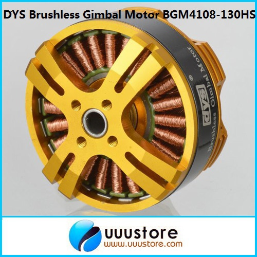 FPV High Performance Brushless Gimbal Motor BGM4108-130HS for FPV Aerial Photography hj5208 75t brushless gimbal motor for 5d2 camera fpv aerial photography black
