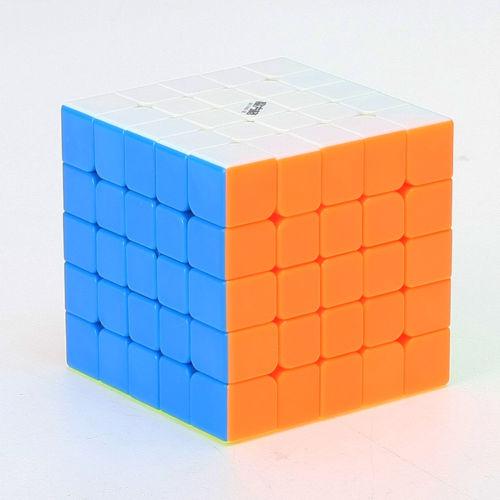 QiYi WuShuang 5x5x5 vitesse Cube magique professionnel torsion Puzzle Ultra-lisse vitesse Puzzle Cube jouets multicolore