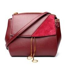 8a5c9bdf3e6e5 DXS kobiety moda skóra Crossbody torba brązowy czarny zielony burgundy  torba torba dla