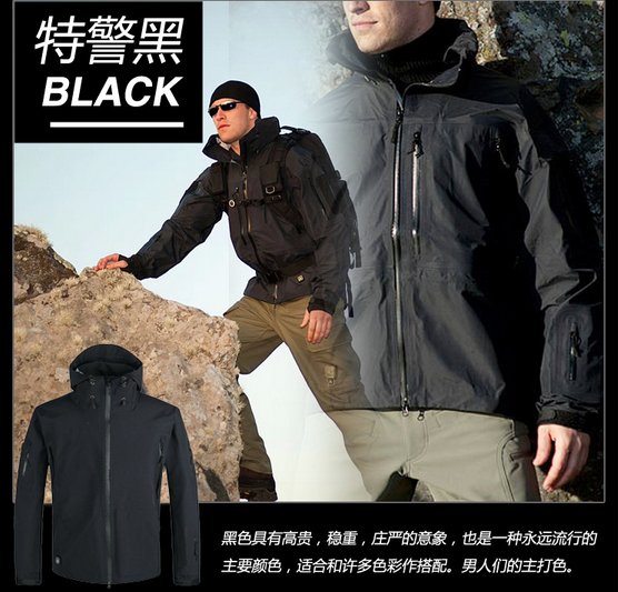 Military Man Fleece tad Tactical Softshell Jacket Outdoor Polartec Thermal Sport Polar Hooded Coat Outerwear Army Garments 2016 high quality alpha n 3b mens shark softshell jacket tad outdoor male warm waterproof man fleece jackets outerwear