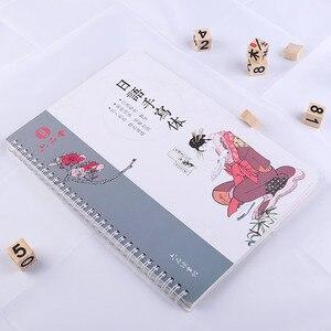 Image 2 - Liu Pin Tang, cahier de calligraphie japonaise, cahier de calligraphie, pour adultes et enfants, 1 pièce de calligraphie