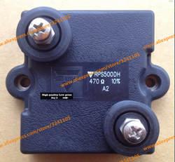 Бесплатная доставка Новый модуль RPS500DH 470ohm