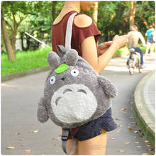 Totoro Plush Bag