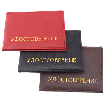 ZONGSHU Russian Documents Pu Leather Bank Card Credit Pack Sets Of Work Permit Kit (Customization Accepted) - discount item  47% OFF Wallets & Holders