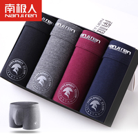 4pcs/lot Mens Panties Cotton Spandex Boxer Soft Male Underwear Men Cotton Cuecas Boxers Shorts U Designer Comfortable Underwear