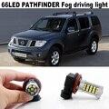 2X 66LED Para Nissan Pathfinder 2007-2015 Acessórios H8/H9/H11 2835 chip LED Car Fog Driving Lâmpada de luz Freeshipping