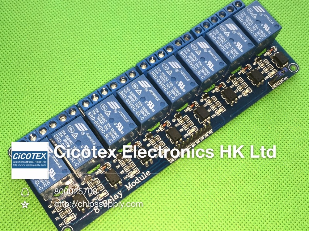 5V 8-Channel Relay Module Board for Arduino PIC AVR MCU DSP ARM Electronic With
