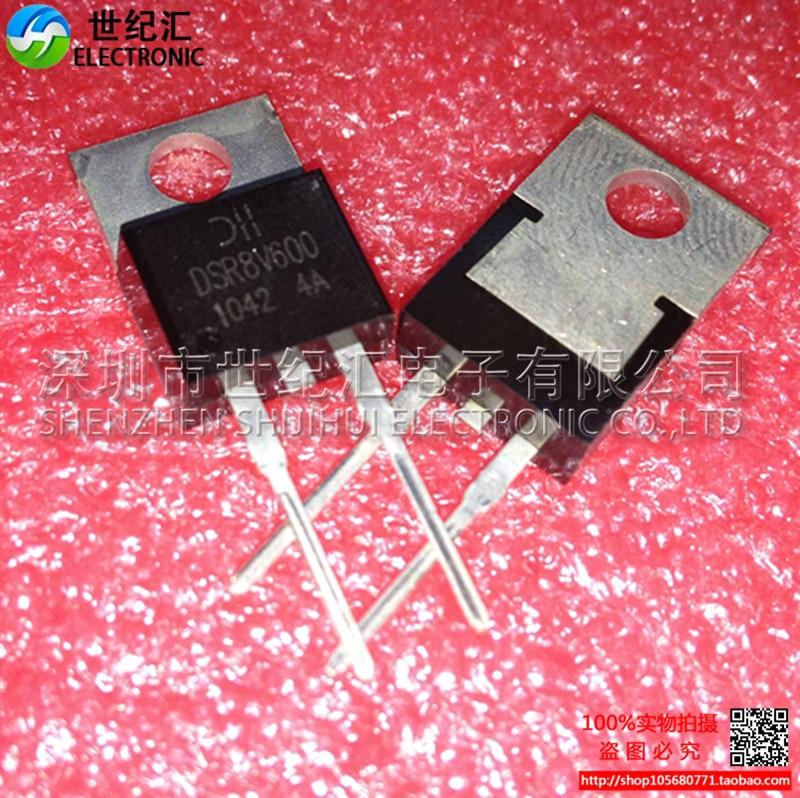 Цена DSR8V600