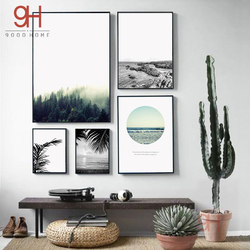 Nordic landscape canvas art print painting poster giclee print wall pictures for home decoration wall decor.jpg 250x250