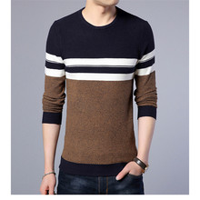 2017 New Casual Sweater O-neck Striped Slim Fit Knit Men's Sweater And Sweater Men's Sweater Men